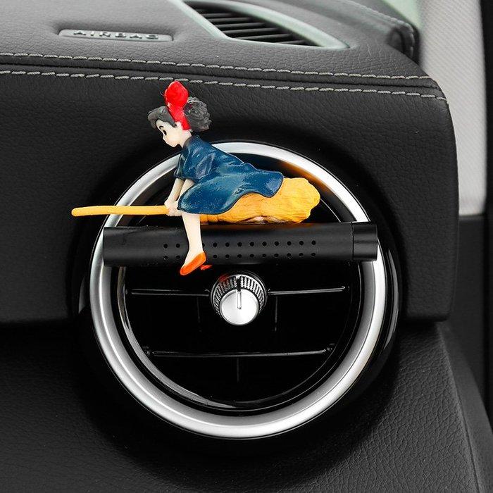 固體香膏 車載香薰汽車用出風口香水裝飾擺件車內空調香氛固體香膏持久淡香