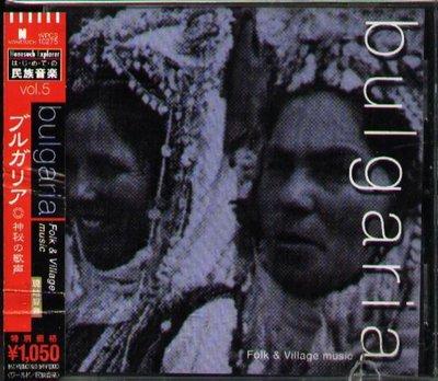 八八 - はじめての民族音楽vol.5ブルガリ 神秘の歌声 - 日版