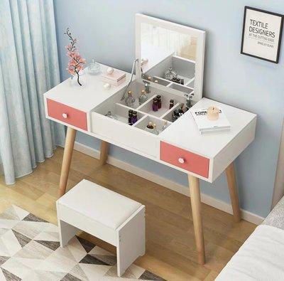 (訂貨價:$580up)北歐翻蓋化妝枱+凳 (80cm寬|90cm寬)多功能梳妝台+實木腳 化妝鏡 Make-Up Mirror Desk