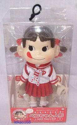 日本 2005年度不二家 PEKO 牛奶妹玩偶 [ 值得收藏 ]