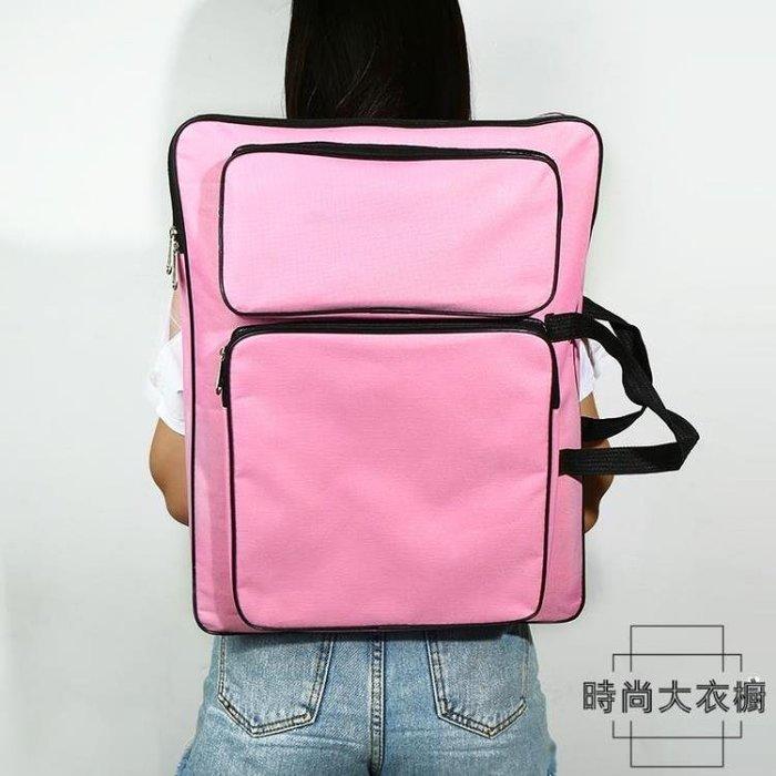 畫包防水8K素描畫板袋雙肩A3繪畫背包小畫袋【時尚大衣櫥】