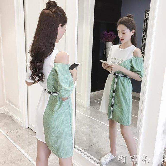 裙子女夏韓版冷淡風修身顯瘦小心機假兩件襯衫洋裝潮