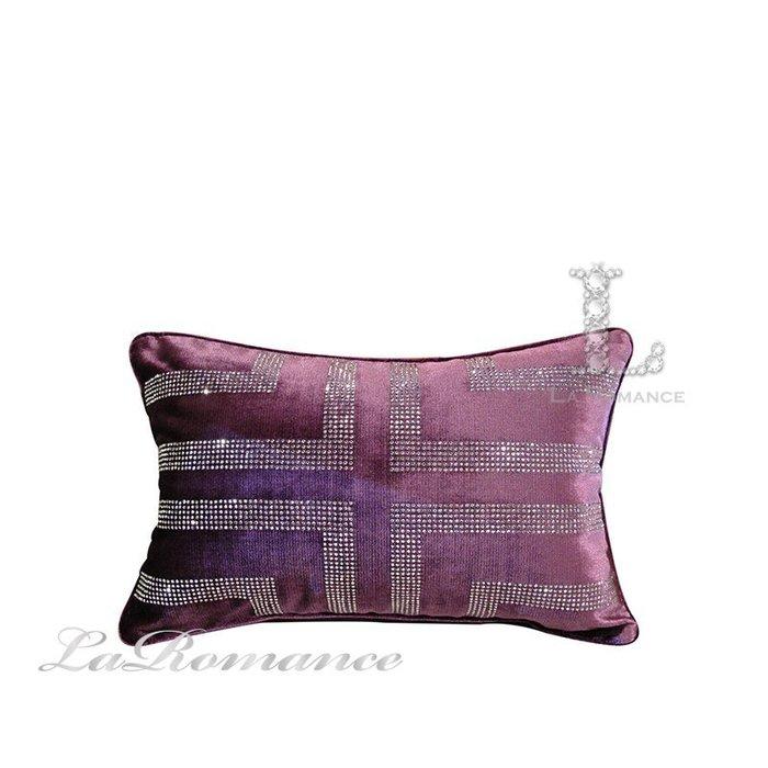 【芮洛蔓 La Romance】奢華系列真絲絨水鑽腰枕 - 魅惑紫