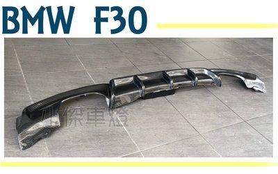 》傑暘國際車身部品《全新 BMW F30 F31 M-tech P款 卡夢 碳纖維 CARBON 後下巴 雙邊雙出
