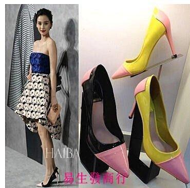 【易生發商行】單鞋湯唯angelababy範冰冰同款明星鞋高跟鞋拼色鞋真皮F6112