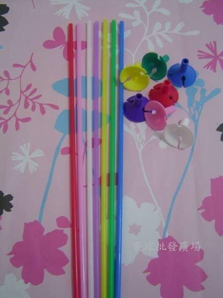 【氣球批發廣場】優質廣告氣球 氣球棒 金沙棒 混合色汽球棒