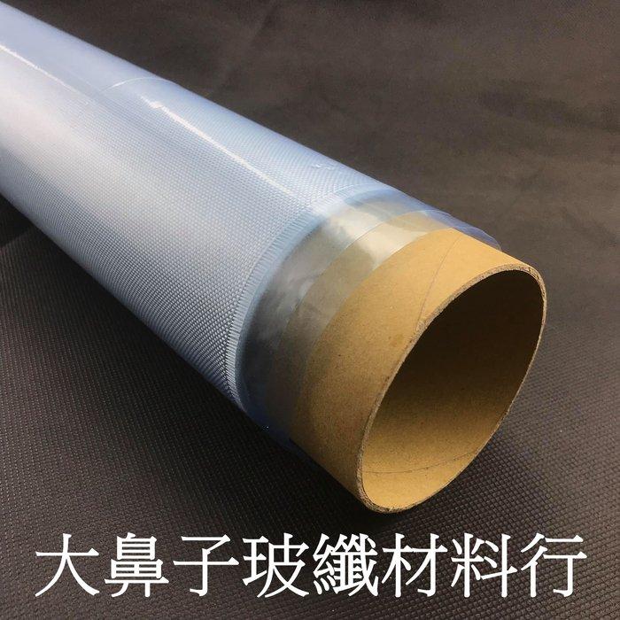 【FP150】玻璃纖維布 編織布 150克 1X5m-大鼻子玻纖材料行