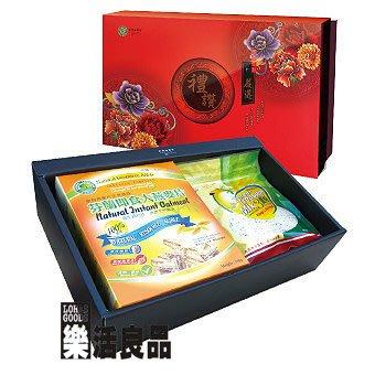 ※樂活良品※ 台灣綠源寶嚴選禮讚年節養生禮盒C-1(三寶粉禮盒組)/芬蘭即時大燕麥片+三寶粉