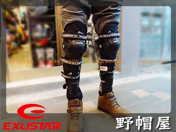 三重《野帽屋》EXUSTAR 護膝 303 可調黏扣帶 舒適 男女皆適用 加強保護至小腿