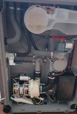 專改 美的 雲米 中國製洗碗機 小米 洗衣機 220v 50 60 HZ 排水馬達 排水泵更換