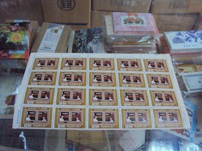 [駿宜]紀160蔣總統九十誕辰紀念郵票  20套  方連