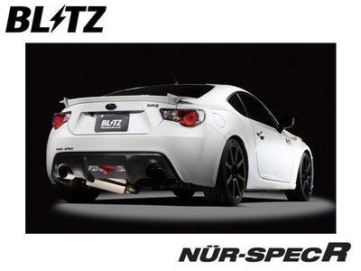 日本 BLITZ R 排氣管 單邊 單出 Toyota 86 / Subaru BRZ 專用 不鏽鋼