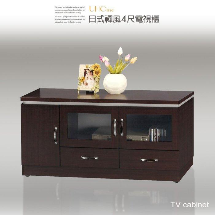 【UHO】日式禪風 四尺電視櫃  免運費 ZM