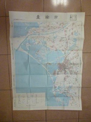 71年~原版大型~老地圖(臺南市~免運費~107公分77公分)
