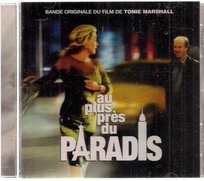 *【正價品】au plus, pres du Paradis 接近天堂 // 電影原聲帶 ~ 歐版