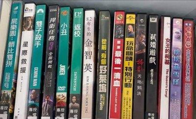 台灣正版DVD【82年生的金智英】-屍速列車-孔劉*鄭裕美- 席滿客二手片