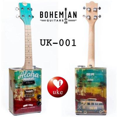 環保理念Bohemian oil can ukulele 油桶電烏克麗麗iuke 強力推薦