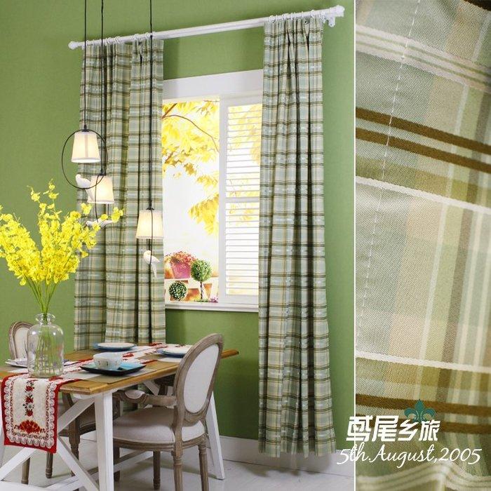 【定制】美式田園鄉村格子高檔窗簾 遮光布藝簾  窗簾  臥室書房