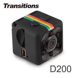 【安全專家】全視線 D200 迷你骰子型 Full HD 1080P 記錄器(送16G卡)
