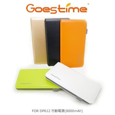 特價 Goestime DP612 超薄型 行動電源 LED燈 藍光指示 8000mAh (適用apple 安卓)