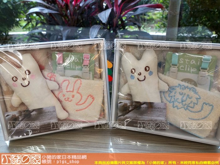 【小豬的家】ORUNET~全新日本製有機棉4件組嬰兒禮盒(今治毛巾認證)藍色款