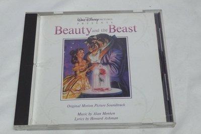 【金玉閣C-4】CD~WALY DISNEY / Beauty and the Beast