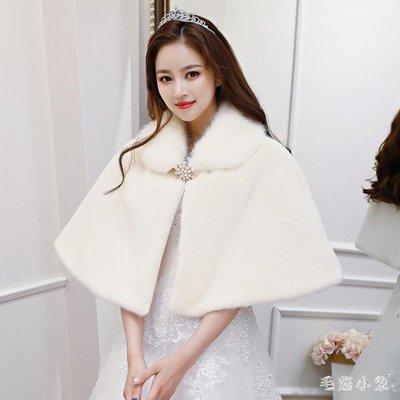 禮服披肩新娘結婚紗毛披肩保暖斗篷披風加厚秋冬伴娘禮服旗袍外套 ys9033
