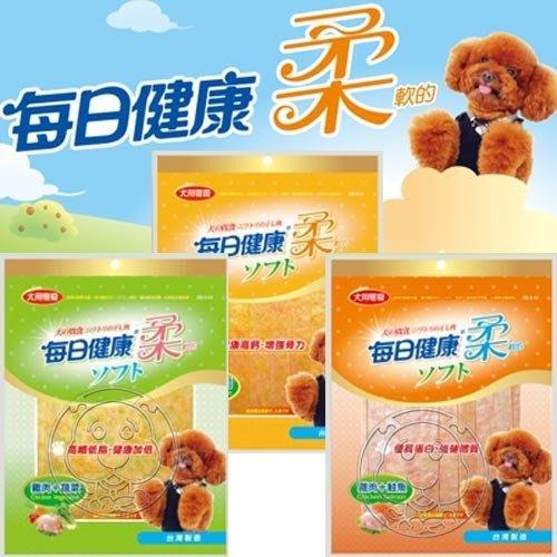 【🐱🐶培菓寵物48H出貨🐰🐹】每日健康 柔《犬用》雞肉美味零食-20片入*1包   特價149元(自取不打折)