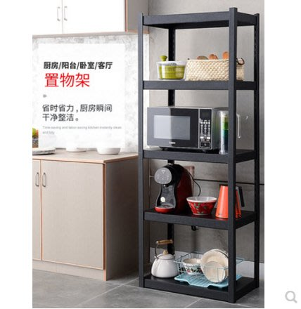 廚房置物架落地多層陽臺微波爐烤箱貨架儲物架子收納架金屬碗櫃