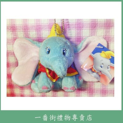 一番街禮物專賣店*日本迪士尼帶回*粉紅小飛象~單件價~~經典禮物!!