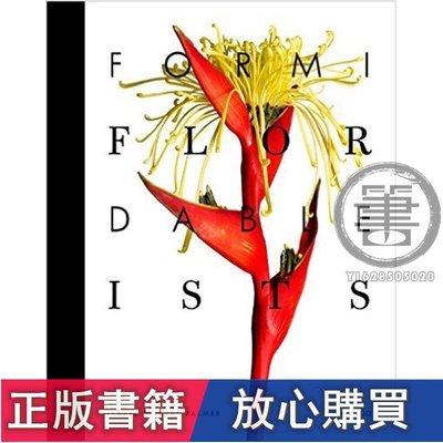 正版 Formidable Florists強大的花匠 原版圖書 進口外版書