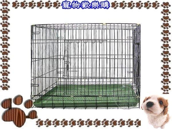 【寵物歡樂購】 2.5尺雙門摺疊式靜電粉體烤漆籠 抗菌底盤 活動式好收納 台灣製造