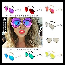 ♔MissyJ英國代購♥Victoria Beckham 維多利亞貝克漢高端時尚飛行員七款偏光片金屬反光雷朋墨鏡太陽眼鏡