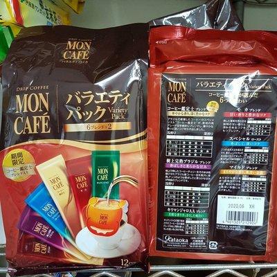 【日本進口】Mon Cafe~滴漏式,濾泡式咖啡包~綜合咖啡(期間限定)$250 / 12包入