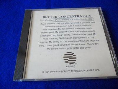 白色小館222~CD~BETTER CONCENTRATION /1994 sunergy biorhythm