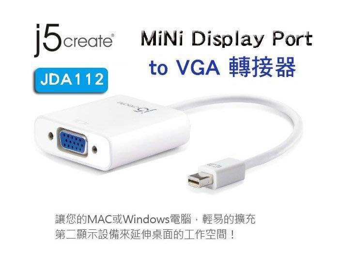 【開心驛站】凱捷 j5 create JDA112 Mini DisplayPort to VGA 轉接器