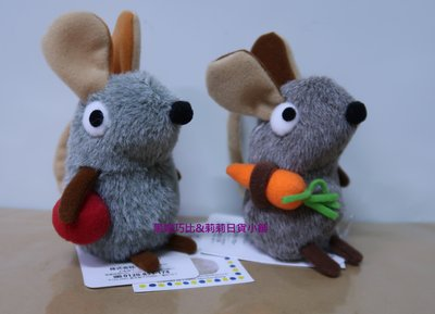 巧比&莉莉 現貨 日本 田鼠阿佛 LEO LIONNI'S FRIENDS 絨毛布偶 拿蘋果/蘿蔔 娃娃