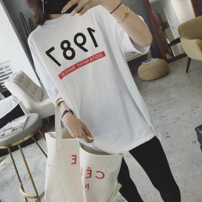 【Casi Cielo】180821韓國訂單 復古美式休閒 撞色字母設計 百搭 寬鬆  男友BF風 寬鬆感 t恤 上衣