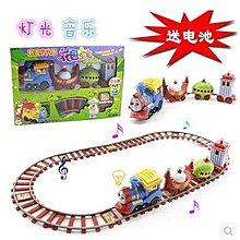 小火車頭湯瑪斯軌道組裝兒童玩具電動燈光音樂益智花園寶寶叮叮車