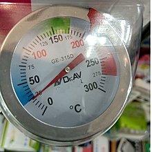 0~300度不銹鋼溫度計,探針長度14.5公分