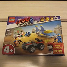 Lego 70821 (Lego Movie 2) (可與 10257 76139 21315 71043 71044 75936 共融)
