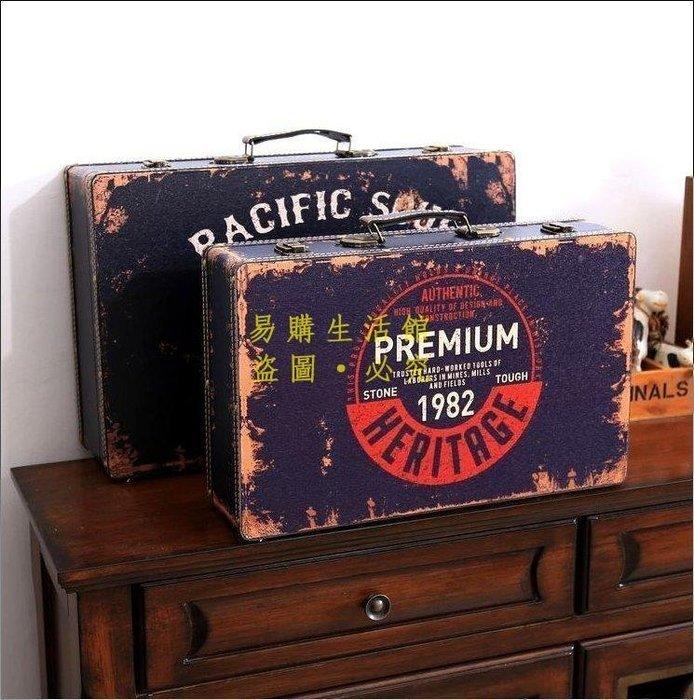 [王哥廠家直销]婚禮皮箱 手提箱 手提盒 收納盒 工業風 行李箱 雜貨 美式 英式 木箱 拍攝道具 擺攤 復古 室內設計