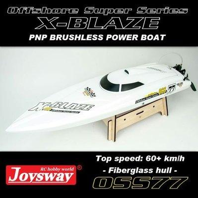 全新 Joysway OFFSHORE Super Series OSS77無刷比賽快艇 遙控船 玻璃纖維 PNP版本