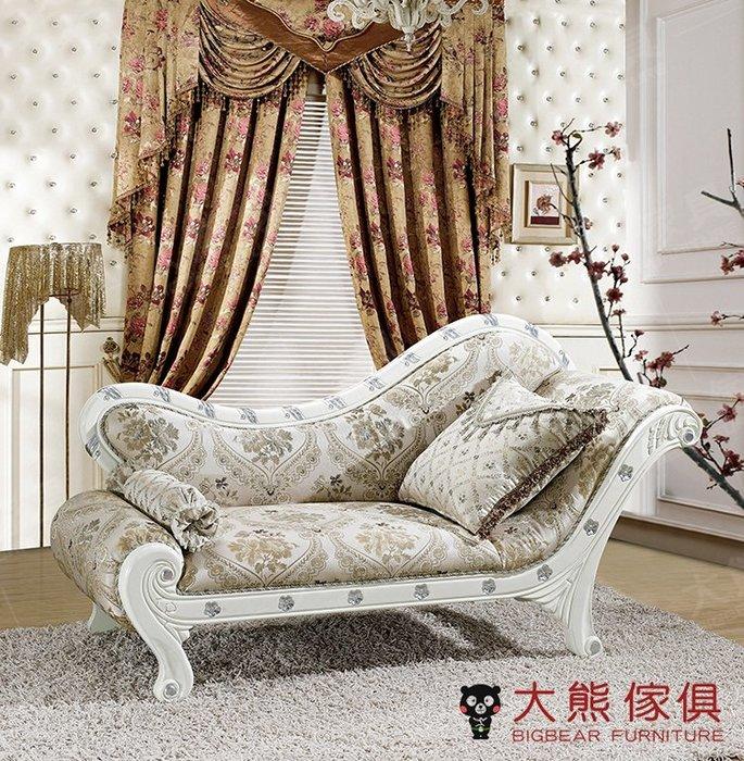 【大熊傢俱】玫瑰系列2005歐式布沙發 多件沙發組 美式皮沙發 布沙發 絨布沙發 休閒組椅 雕花