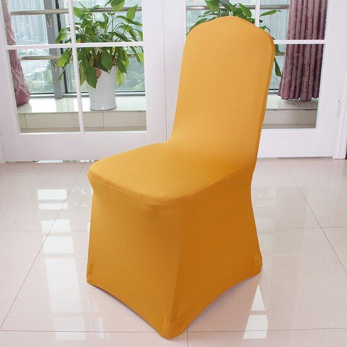 居家家飾設計 彈性椅套-套腳式(牛奶絲)-適用無扶手椅型訂製 多種顏色 可烘乾 免熨燙超方便