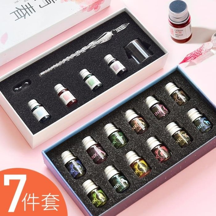 水晶玻璃筆套裝蘸水筆墨水星空鋼筆復古浪漫櫻花中國風羽毛筆古風