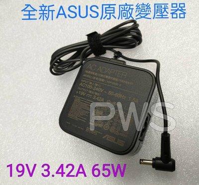 ☆【全新 華碩 原廠 Asus 65W 變壓器】ADP-65GD P2538U P1440U P1440 P1448U