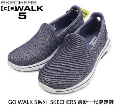 SKECHERS 女款GO WALK 5系列 健走鞋 /  休閒鞋 (15906PUR)