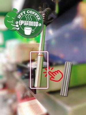 伊菲咖啡GEE咖啡機/專用加長蒸氣管/來電取優惠價喔!