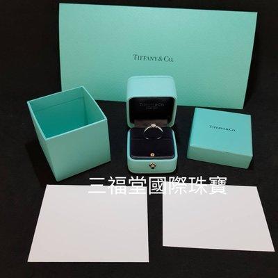 《三福堂國際珠寶名品1307》Tiffany Harmony™ 鉑金鑽戒  / D VVS2 3EX